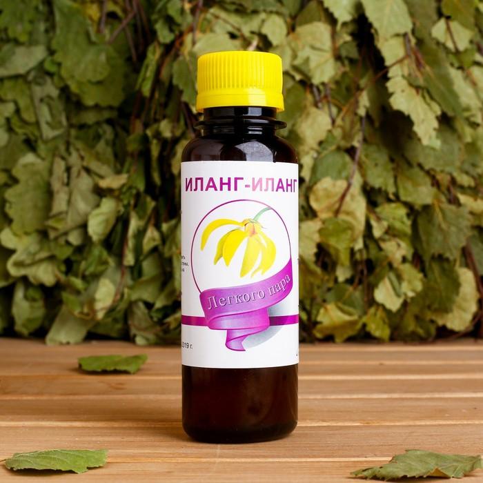Ароматическая смесь натуральная для бани , ванны Иланг-иланг 100мл