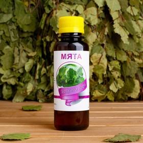 Ароматическая смесь натуральная для бани , ванны Мята 100мл Ош