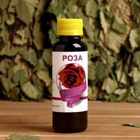 Ароматическая смесь натуральная для бани , ванны Роза 100мл Ош