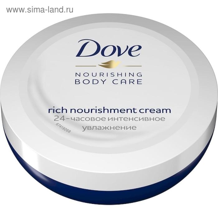 Крем для лица и тела Dove «Питательный», 75 мл