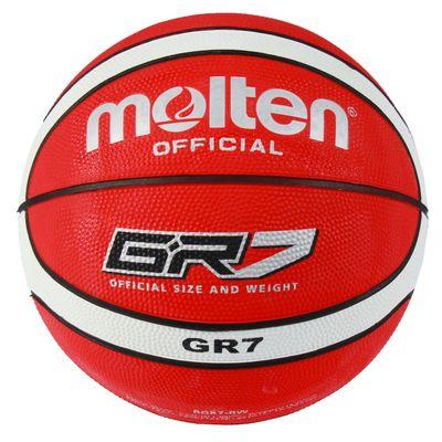 Мяч баскетбольный Molten BGR7-RW, размер 7 - Фото 1