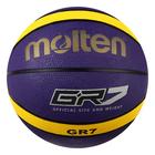 Мяч баскетбольный Molten BGR7-VY, размер 7