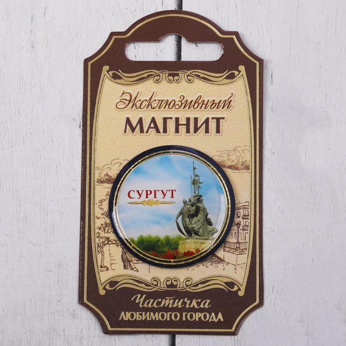 Магнит Сургут
