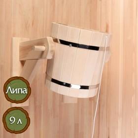 Обливное устройство из липы, 9л, нержавеющая вставка, 'Добропаровъ' Ош