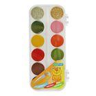 Акварель карамельная GASPAR, с блёстками, 12 цветов, в пластиковой коробке, без кисти