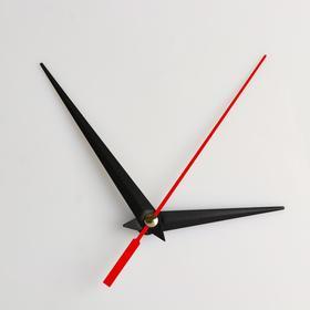 Комплект из 3-х стрелок для часов черные 59/83 (1015) (фасовка 100 наборов) Ош