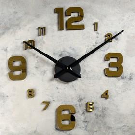 Часы-наклейка DIY 'Паоли', золотые, 120 см (+ механизм) Ош