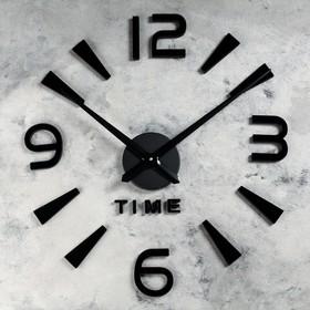 Часы-наклейка DIY 'Кавалье', чёрные,(+ механизм) 120 см Ош