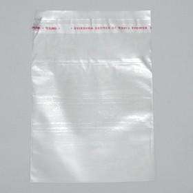 Пакет с липкой лентой 9.5 х 10.5/4 см Ош