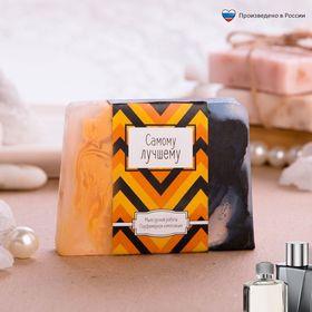Мужское косметическое мыло 'Самому лучшему', парфюмированное Ош