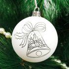Новогоднее ёлочное украшение под роспись «Колокольчик» размер шара 6 см
