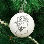 Новогоднее ёлочное украшение под роспись «Мешок с подарками» размер шара 6 см