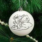 Новогоднее ёлочное украшение под роспись «Снеговик» размер шара 6 см