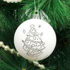 Новогоднее ёлочное украшение под роспись «Ёлочка» размер шара 6 см