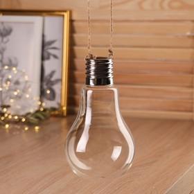 Флорариум 17*10 см лампочка, с верёвкой Ош