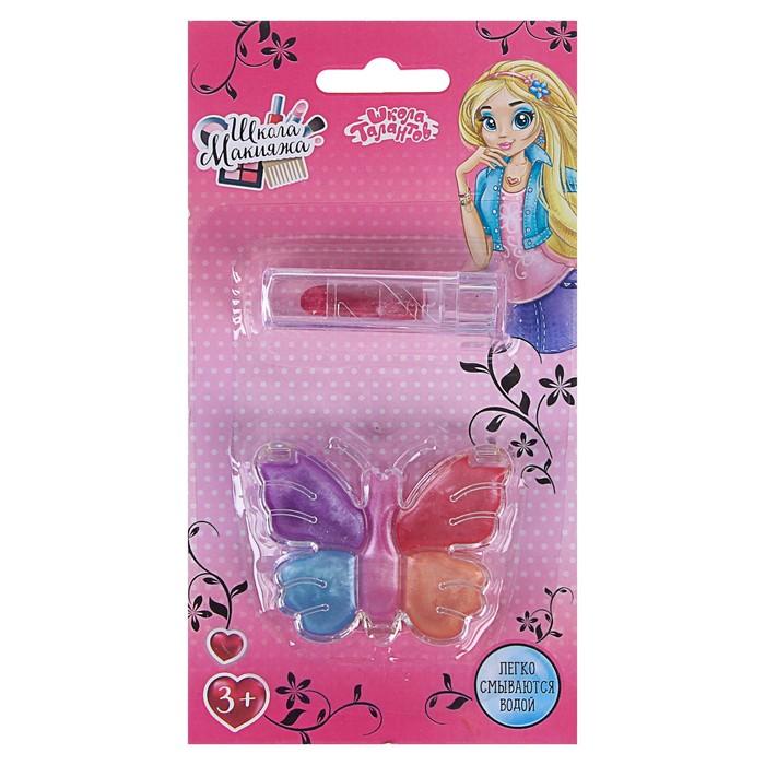 Купить набор косметики в чемоданчике для девочки эйвон тональный крем отзывы