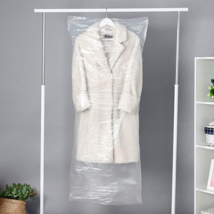 Набор чехлов для хранения одежды 60140 см, 5 шт, ПНД