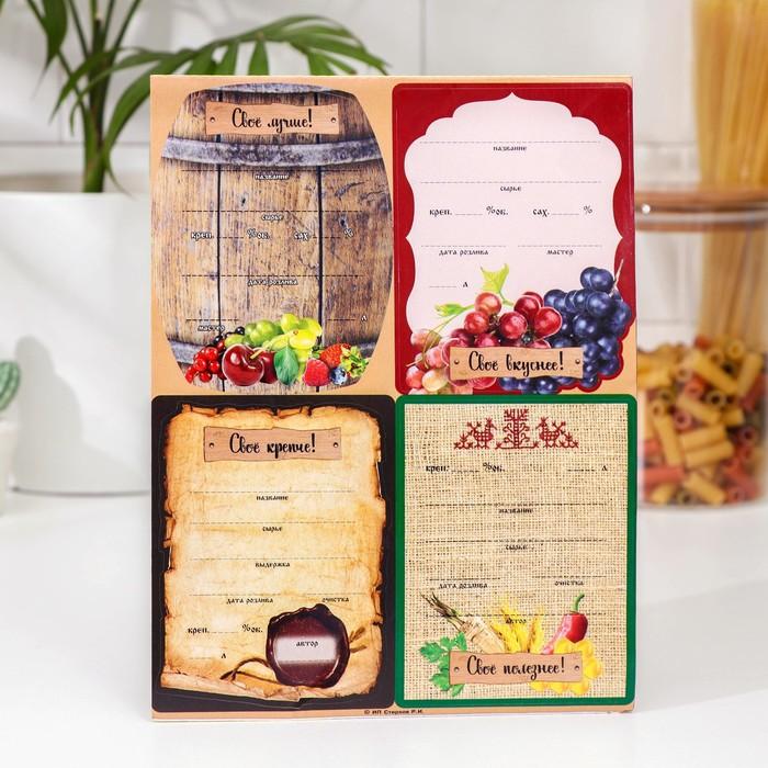 Набор цветных этикеток для домашнего виноделия 10,7 х 8 см, 24 шт