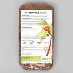 Грунт кокосовый Universal (100%), 4 л, 315 г Ош