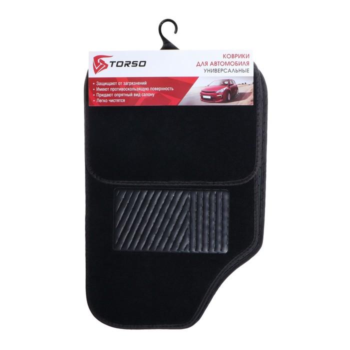Коврики автомобильные TORSO, ворс, 62х42 см, 43х30 см, черный, набор 4 шт