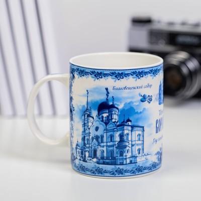 Кружка «Воронеж» 300 мл - Фото 1