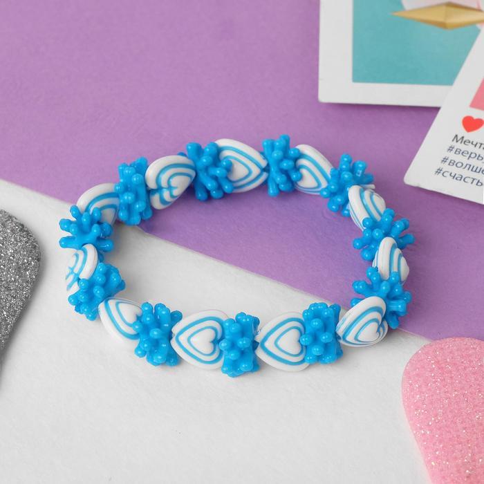 Браслет детский Выбражулька сердечки карусель, цвет голубой