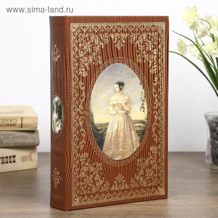 """Шкатулка-книга дерево """"Герцогиня"""" кожзам 26х17х5 см"""