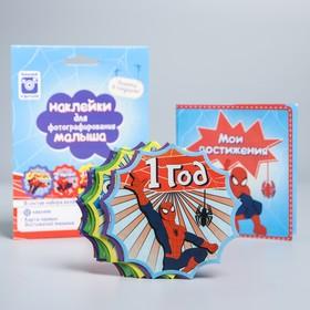 Наклейки для фотографирования 'Малыш', Человек-паук, 12 шт + карта достижений Ош