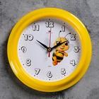 """Часы настенные, серия: Детские, """"Пчелка"""", 21х21 см"""