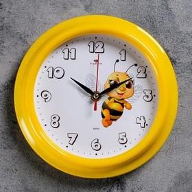 Часы настенные, серия: Детские, 'Пчелка', 21х21 см Ош