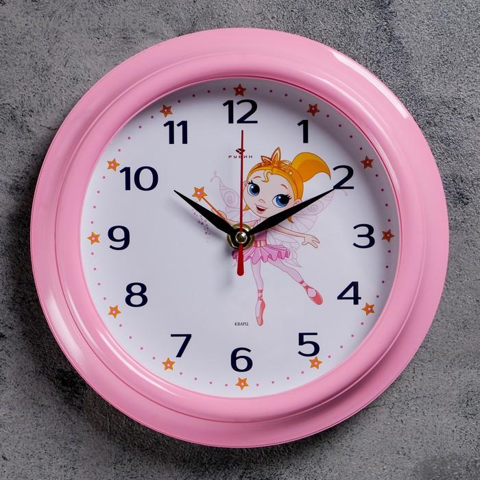 "Часы настенные ""Маленькая фея"", ""Рубин"", 21х21 см"