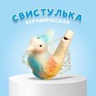 Свистулька керамическая «Птичка с хохолком» расписная