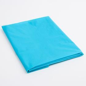 Набор детских непромокаемых клеёнок, 90х70 см, 5 шт., цвета МИКС Ош