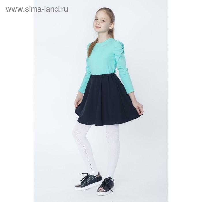 Джемпер для девочки, рост 152 см, цвет бирюзовый