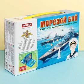 Настольная игра «Морской бой»