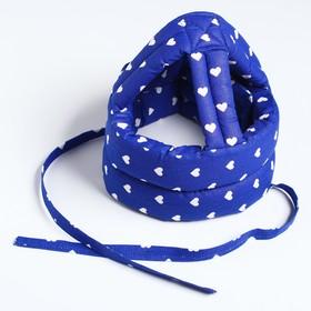 Шапка-шлем противоударный для детей, МИКС для мальчика