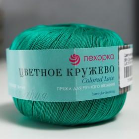 """Пряжа """"Цветное кружево"""" 100% мерсеризованный хлопок 475м/50гр (581-Св.изумруд)"""