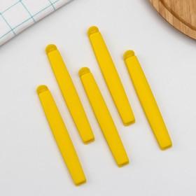 Зажимы для пакетов Комфорт Плюс, 5 шт, 12 см, цвет МИКС