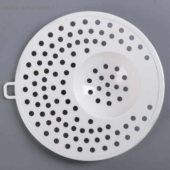Ситечко-улавливатель для раковины и ванной d=11 см, цвет МИКС
