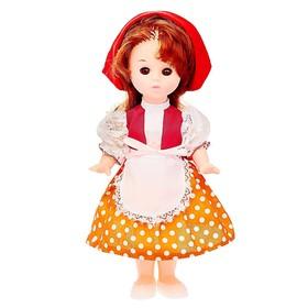 Кукла «Красная Шапочка», 35 см, МИКС