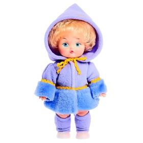 Кукла «Снежана», 27 см, МИКС