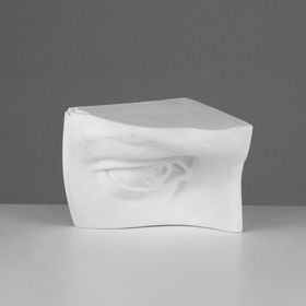 Гипсовая фигура, глаз Давида правый «Мастерская Экорше», 18 х 16 х 5 х 16 см Ош