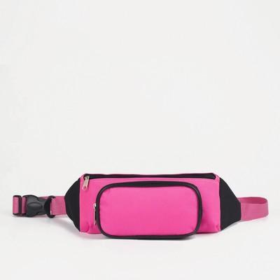 Сумка поясная, отдел на молнии, наружный карман, цвет чёрный/розовый - Фото 1