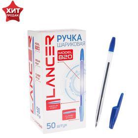 Ручка шариковая Office Style 820, узел 1.0 мм, чернила синие, корпус прозрачный