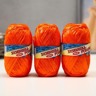 """Пряжа """"Для души и душа"""" 100% полипропилен 190м/50гр набор 3 шт (Апельсин)"""