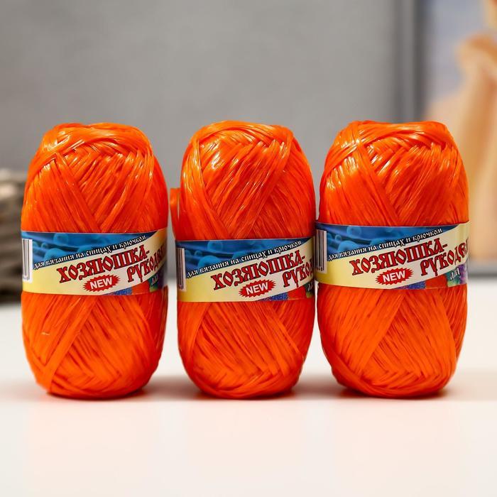 """Пряжа """"Для души и душа"""" 100% полипропилен 200м/50гр набор 3 шт (Апельсин)"""