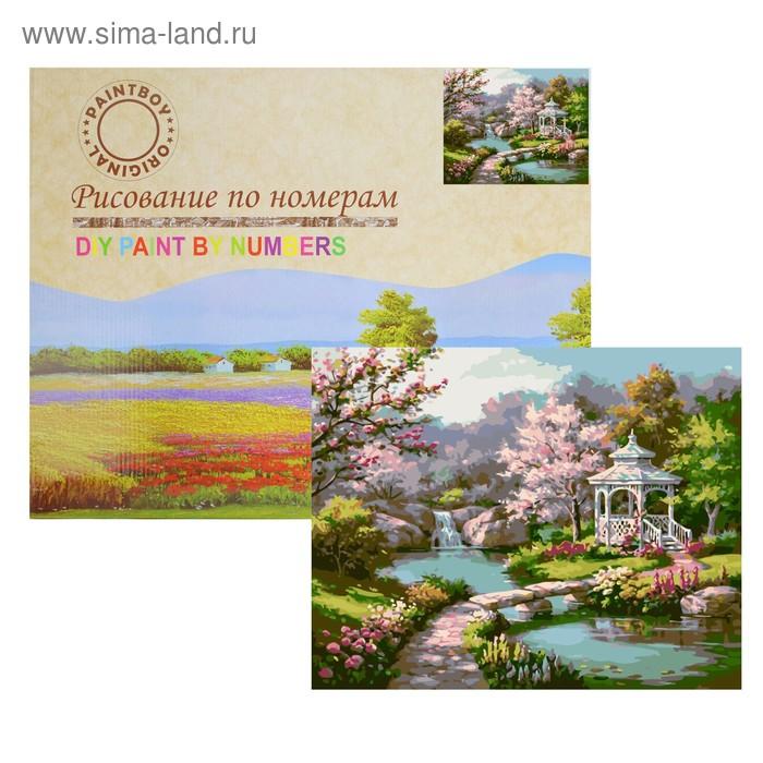 """Картина по номерам """"Весенний парк"""" GX7847"""