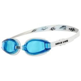 Очки для плавания детские Coaster kids, цвет синий-белый