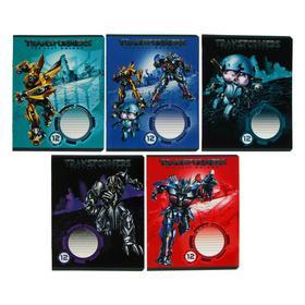 Тетрадь 12 листов в линейку Transformers, обложка мелованный картон, полный УФ-лак, МИКС