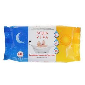 Салфетки влажные «Aqua Viva» детские, Ромашка, 60 шт